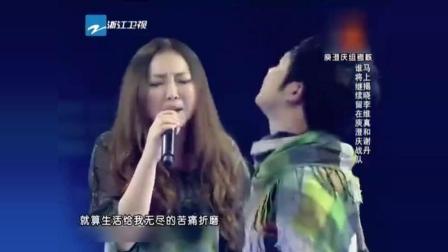 中国好声音小个子大能力! 唱《爱是你我》飙高音