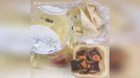 小米粥, 蛋黄豆沙月饼, 蛋饼, 肠胃不舒服吃的比较清淡