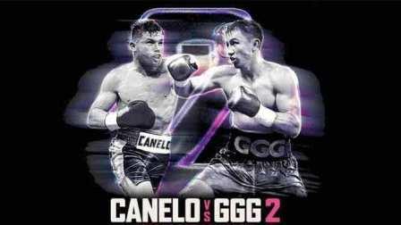 根纳季·戈洛夫金vs卡内洛·阿尔瓦雷斯 II