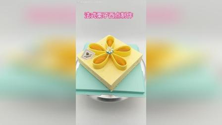 法式栗子西点制作, 杏仁蛋糕, 芒果芝士