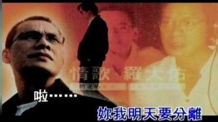 翻唱-恋曲1980