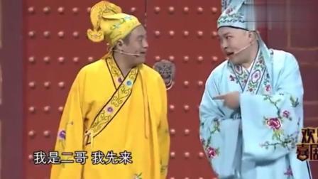 宋晓峰、程野、丫蛋上演