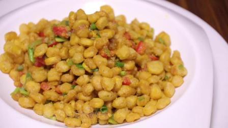 """""""黄金玉米粒""""的做法, 外皮酥脆, 蛋黄味浓郁, 鲜美可口"""