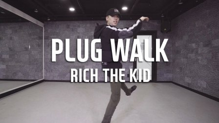 RICH THE KID - PLUG WALK 原创编舞