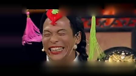 宋小宝小品宫廷斗艳-精彩剪辑笑一笑十年少!