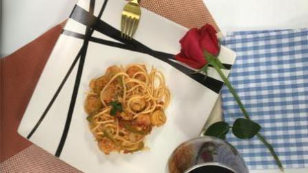 番茄虾仁意面——中餐西吃也很有格调