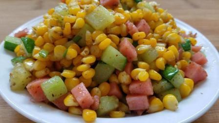 炒玉米粒的做法, , 色彩亮丽, , 清脆爽口, , 小朋友们的最爱哦!