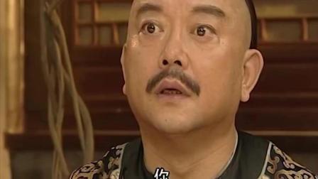 纪晓岚设计引出幕后黑手, 和珅防不胜防, 黑手却猖狂至极!