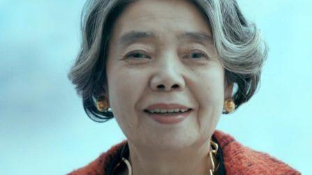 """""""小偷家族""""里的奶奶真的走了《树木希林:超越年龄的冒险》"""