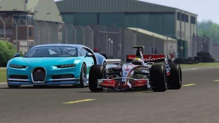 布加迪凯龙和F1谁更快? F1: 让它先跑, 我热会儿车!