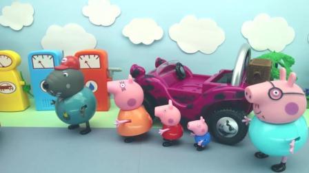 小猪佩奇一家借小狗爷爷的越野车去旅行