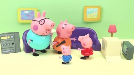 小猪佩奇家里停电了