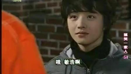搞笑一家人: 敏浩来找尤美, 被拒之门外