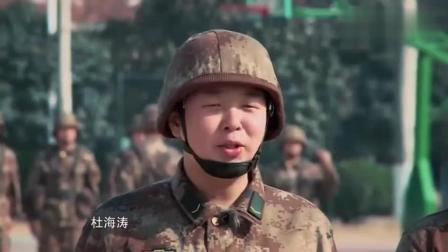 王宝强搞笑应对教官的问题, 战友们全程忍不住笑