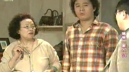 搞笑一家人: 文姬俊河开始装修房子, 真是想一出
