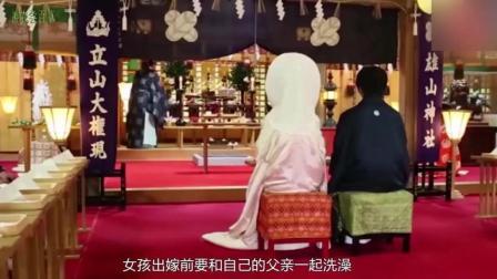 日本的奇葩风俗, 我还是第一次听说, 一起来了解