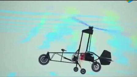 最强飞行器集锦, 牛人都是这么飞着去上班的, 佩