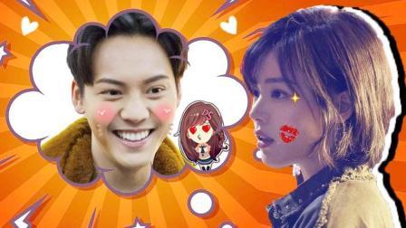 《橙红年代》陈伟霆和马思纯一起揭开八年间的神秘面纱