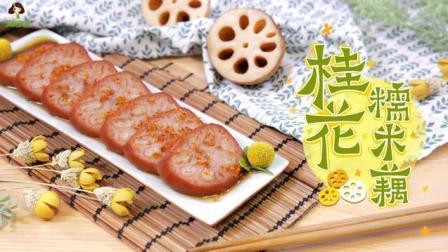 2岁宝宝辅食: 秋天吃藕最补人, 这样的做法, 宝宝超爱吃!