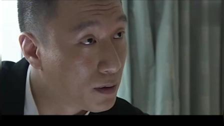 《征服》刘华强给小弟钱财, 有福同享有难同当!