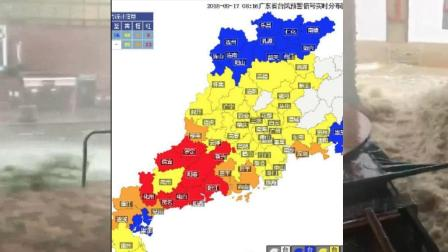 """""""山竹""""过境广东已致4人死95万人转移 台风中心现已进入广西"""