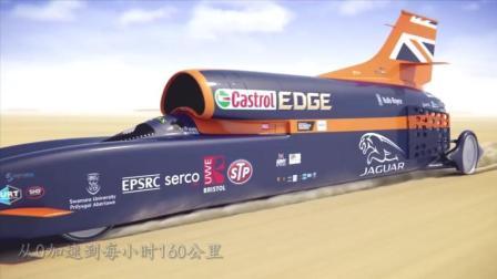 """世界上最快的""""核弹汽车"""", 时速高达3218公里每"""