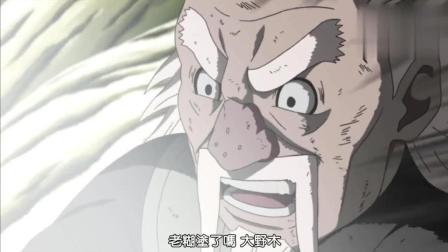 火隐忍者: 看到纲手使用这个忍术, 宇智波斑都有点惊讶!