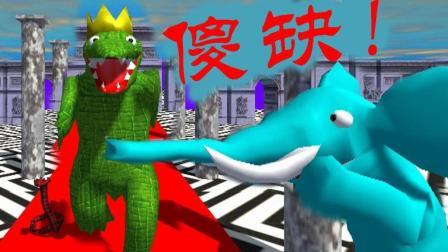 【逍遥小枫】这算是我今年玩到的最傻缺的游戏了 | 野生动物运动会