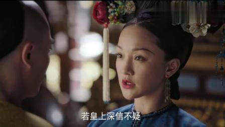 如懿传: 如懿委屈了, 她感觉嘉贵妃的处罚太轻