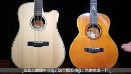 brook吉他s25系列36寸旅行卡试听和选琴小知识 音乐人张紫宇