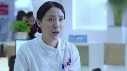 急诊科医生: 老外病情严重被王珞丹带走, 旁边小