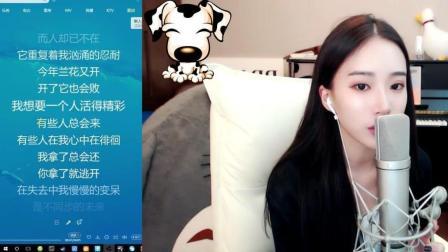 网红小苏菲翻唱《去年夏天》, 超好听的女声!