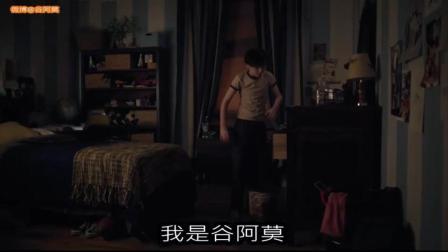 【谷阿莫】5分鐘看完2018逼他穿女裝跳舞的電影《寄宿学校 Boarding School》
