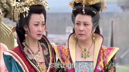 《薛平贵与王宝钏》女儿把母亲扶起来, 母亲却说岂敢有劳皇后娘娘, 扎心了