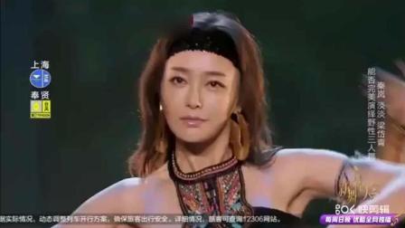 新舞林大会: 秦岚舞蹈结束后勇敢直面失误, 言语间自责满满