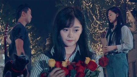《陈翔六点半》第174集 卖花女神爱上流浪歌手, 不用物质的完美爱情!