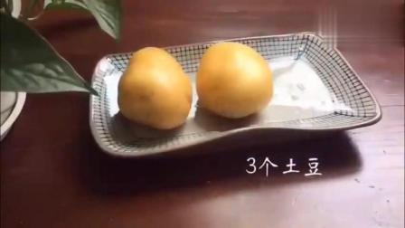 脆皮培根土豆泥
