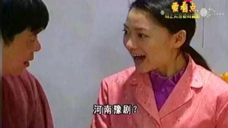 外来媳妇本地郎: 番薯光失忆说跟香兰不熟, 香兰躲在房间偷偷得哭