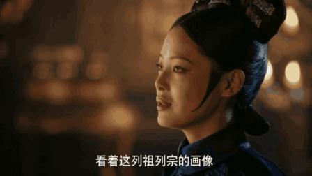 如懿传: 嘉贵妃被皇上受罚奉先殿, 对侍女说出自己的想法