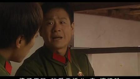 《血色浪漫》钟跃明到宿舍了, 这下碰到老朋友了!