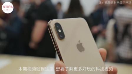 苹果A12究竟有多强悍? iPhone Xs跑分高达36万分, 领先骁龙845近7万分