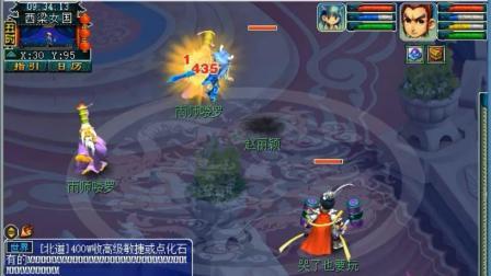 梦幻西游: 老王首次见到迭代的小龙女打怪, 没想到攻击速度这么快
