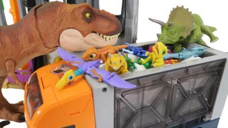 霸王龙妈妈孵化9个魔幻恐龙蛋宝宝 被三角龙开卡车带走啦!