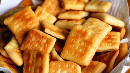 一碗面粉, 不用烤箱, 教你做出酥脆小零食, 麦香浓郁, 美味挡不住