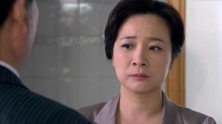 咱家那些事: 姜厂长故意说给妹夫提职想让陈小艺网开一面, 被否决