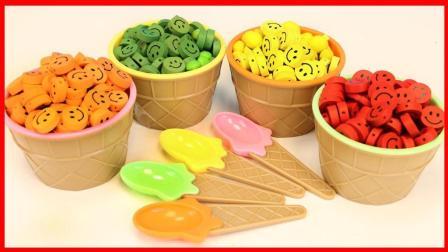 彩色笑脸冰淇淋玩具里藏着凯蒂猫呢
