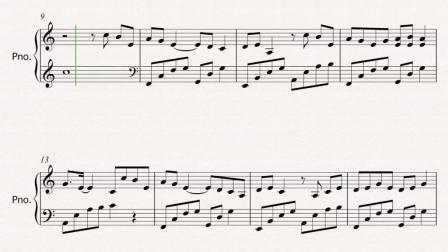 《不染》最好听的钢琴版本《香蜜沉沉烬如霜》主题曲