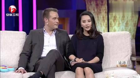 吴奇隆为什么离婚你知道吗? 马雅舒说的太好了!