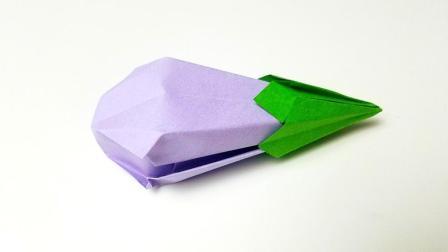 折纸王子折纸茄子, 小朋友很喜欢的手工