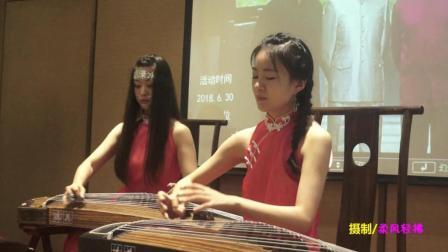天籁筝乐 优雅女子团唯美弹奏